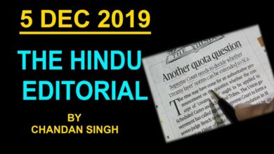5 DEC 2019 THE HINDU EDITORIAL