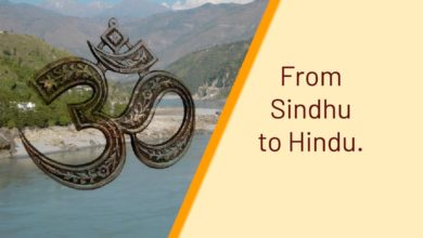 From Sindhu to Hindu