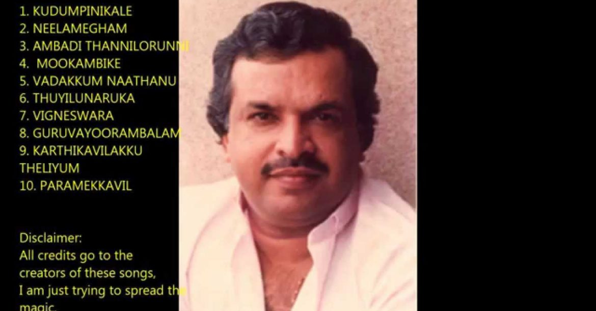 [HD] Evergreen Jayachandran Nostalgic Devotional Songs Malayalam
