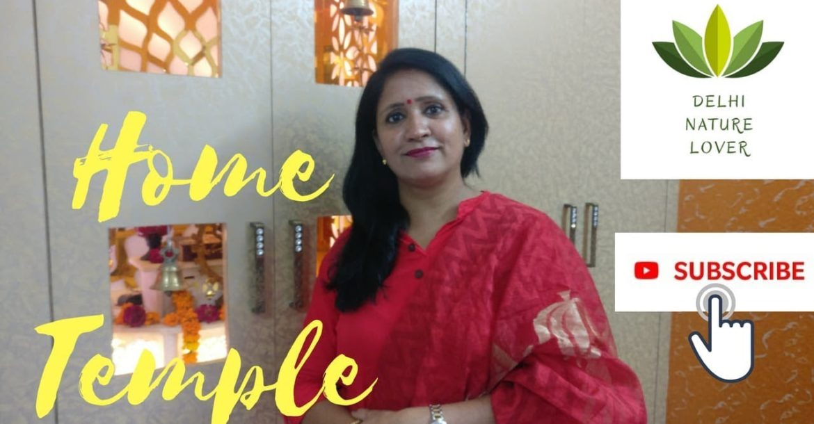 Home Temple Overview    How to decorate Hindu Temple at home