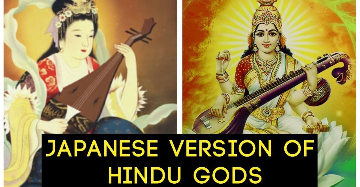 How Hinduism Influenced Japanese Culture and Religion