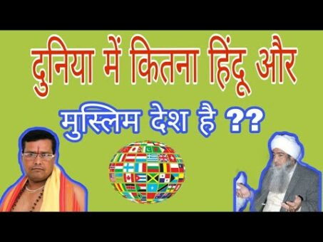 How many Hindu Muslim and Christian countries in this world     how many countries in a continent