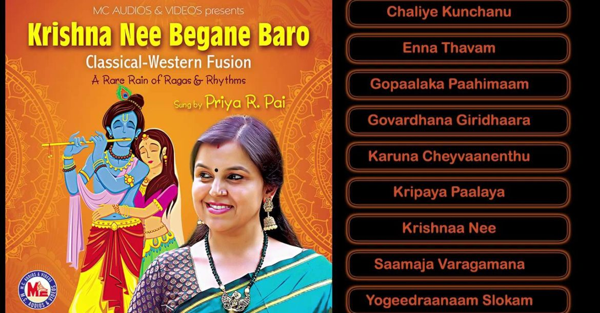 KRISHNA NEE BEGANE BARO | HIndu Devotional Songs Malayalam | Classical Songs | Audio Jukebox