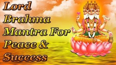Lord Brahma Mantra For Peace & Success