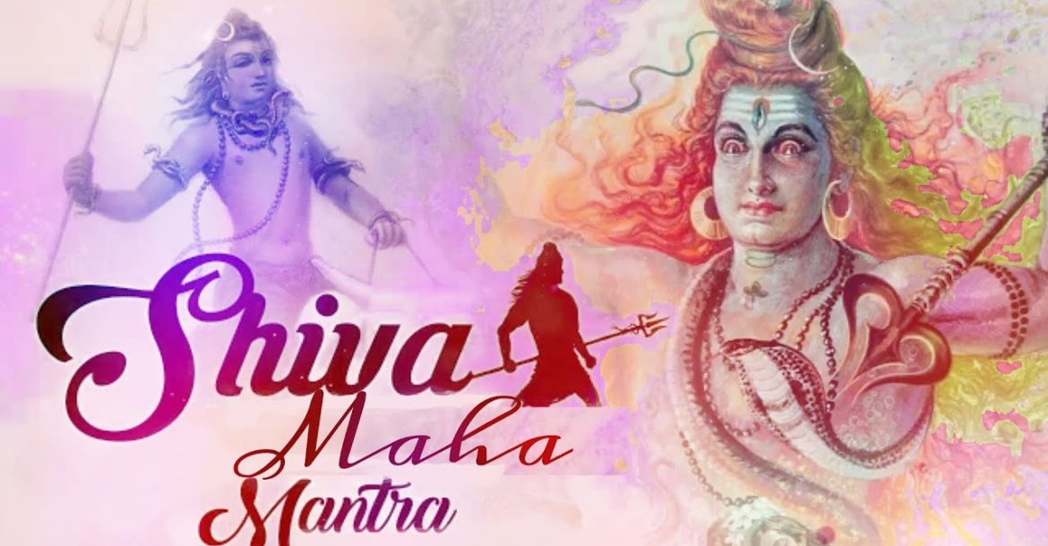 Most Effective Lord Shiva Mantra For Everything | Maha Mantra