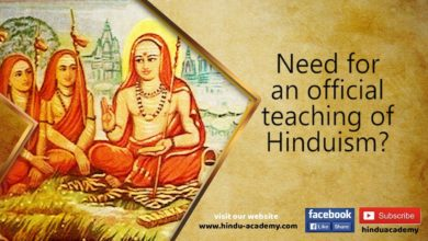 Need for an official teaching of Hinduism