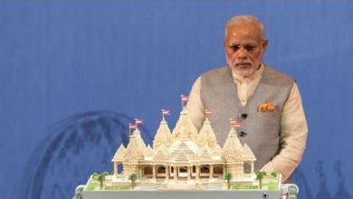 Prime Minister of India Shri Narendra Modi Launches Hindu Temple Project