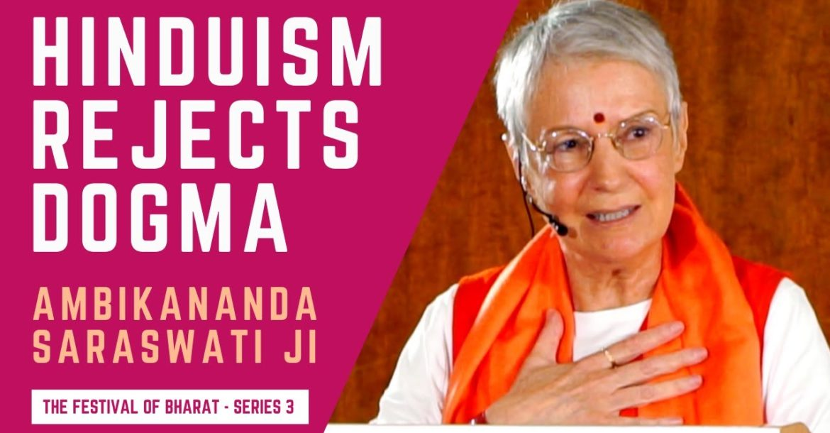 S3: Hinduism & Christianity | Hinduism Encourages Enquiry, Rejects Dogma | Swami Ambikananda ji