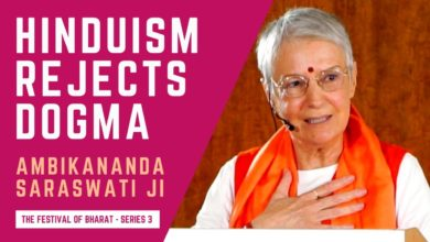 S3: Hinduism & Christianity   Hinduism Encourages Enquiry, Rejects Dogma   Swami Ambikananda ji