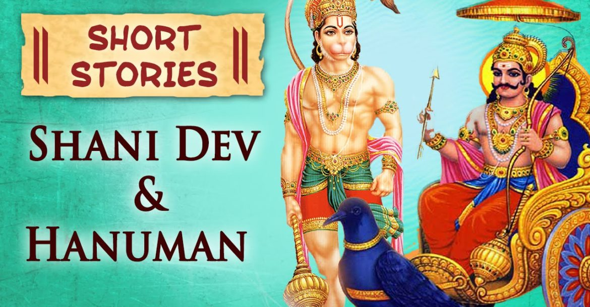 Shani And Hanumans Encounter - Hindu Mythological Stories