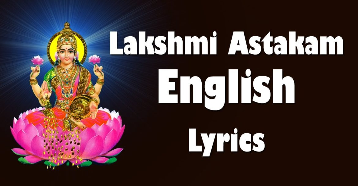 Sri Mahalakshmi Ashtakam English Lyrics - Easy to Learn - LAKSHMI DEVI - BHAKTI TV