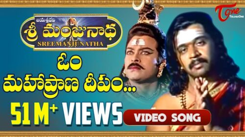 sri manjunatha telugu songs free download 320kbps