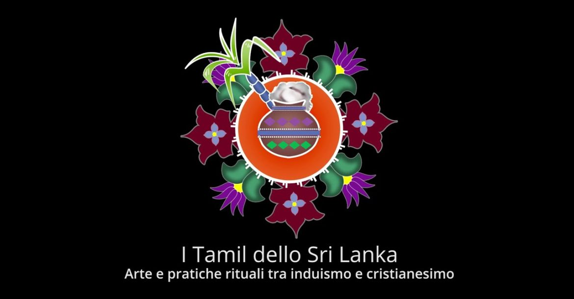 The Sri Lankan Tamils. Art and ritual practices between Hinduism and Christianity-Short Clip