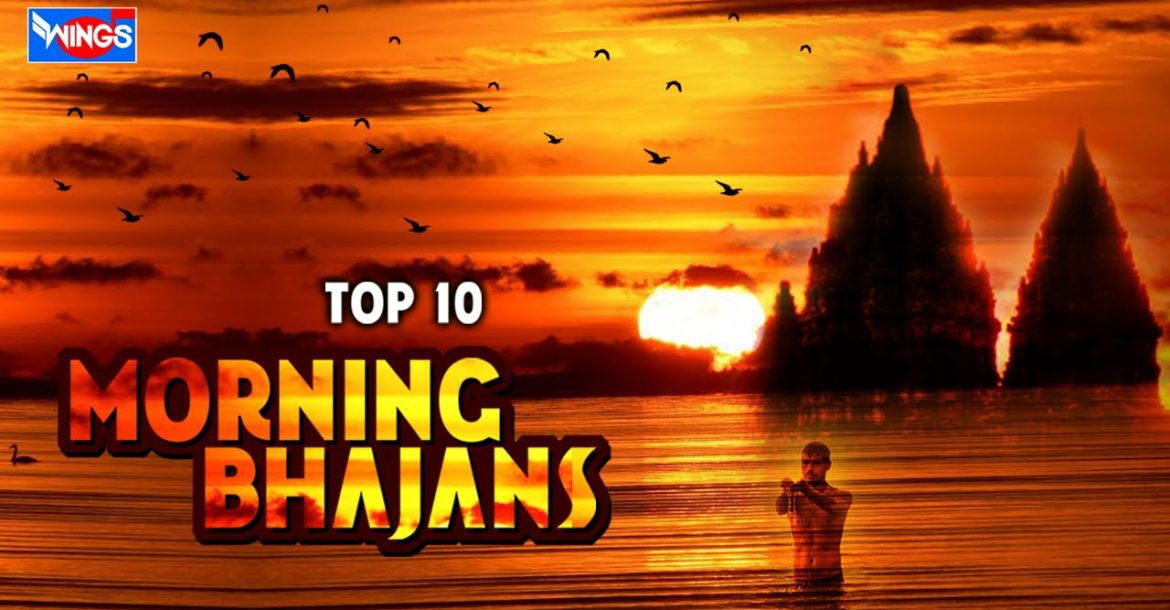 Top 10 Morning Bhajans | Super Hit Hindi Devotional Songs Cover | Best Hindi Bhajan From Film