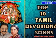 Top 10 Tamil Devotional Songs | Hindu Devotional Songs Tamil | Tamil Bakthi Padalgal
