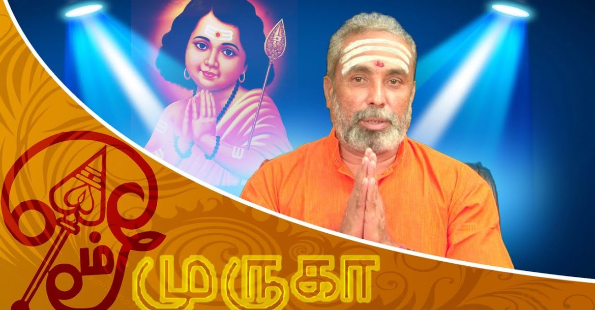 Tuesdays For Murugan | Most Auspicious Day | Vision Time Devotional