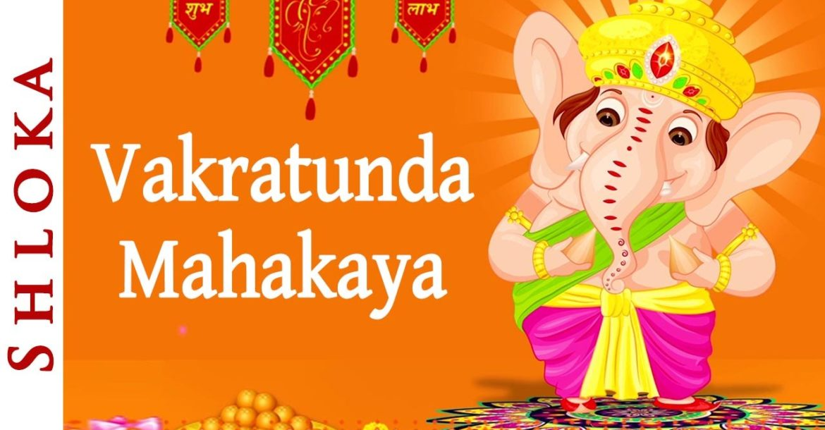 Vakratunda Mahakaya - Ganesh Shlok with Meaning | Ganesh Mantra | Ganesh Chaturthi