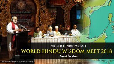 WORLD HINDU WISDOM MEET 2018 (Bilingual English/Indonesian)   Anand Krishna