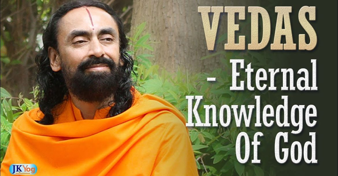 What Are The Vedas? | Book Of God | Eternal Knowledge Of God | Hinduism Questions Answered