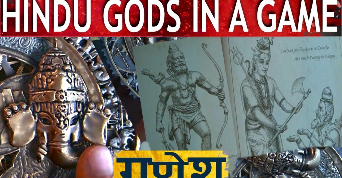► HINDU GODS IN A VIDEO GAME