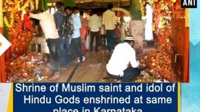 Shrine of Muslim saint and idol of Hindu Gods enshrined at same place in Karnataka