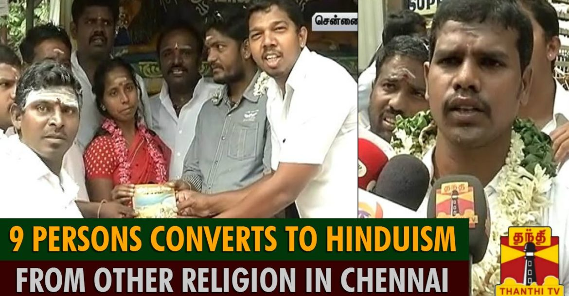 9 Persons Converts To Hinduism From Other Religion In Chennai