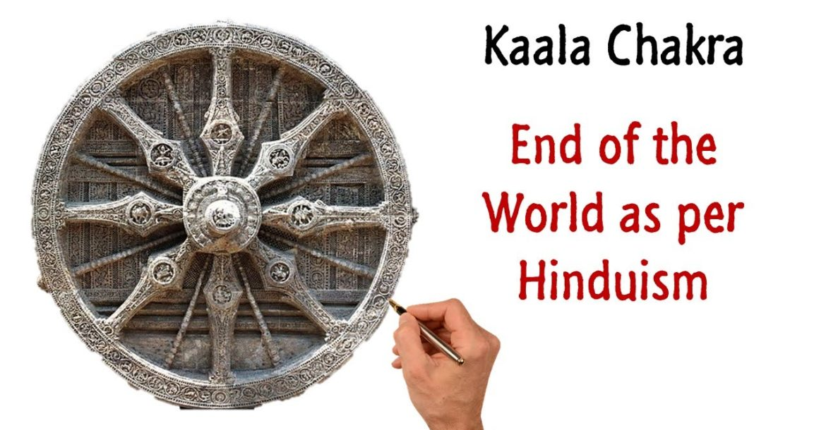 Age of Universe and End of the World as per Hinduism