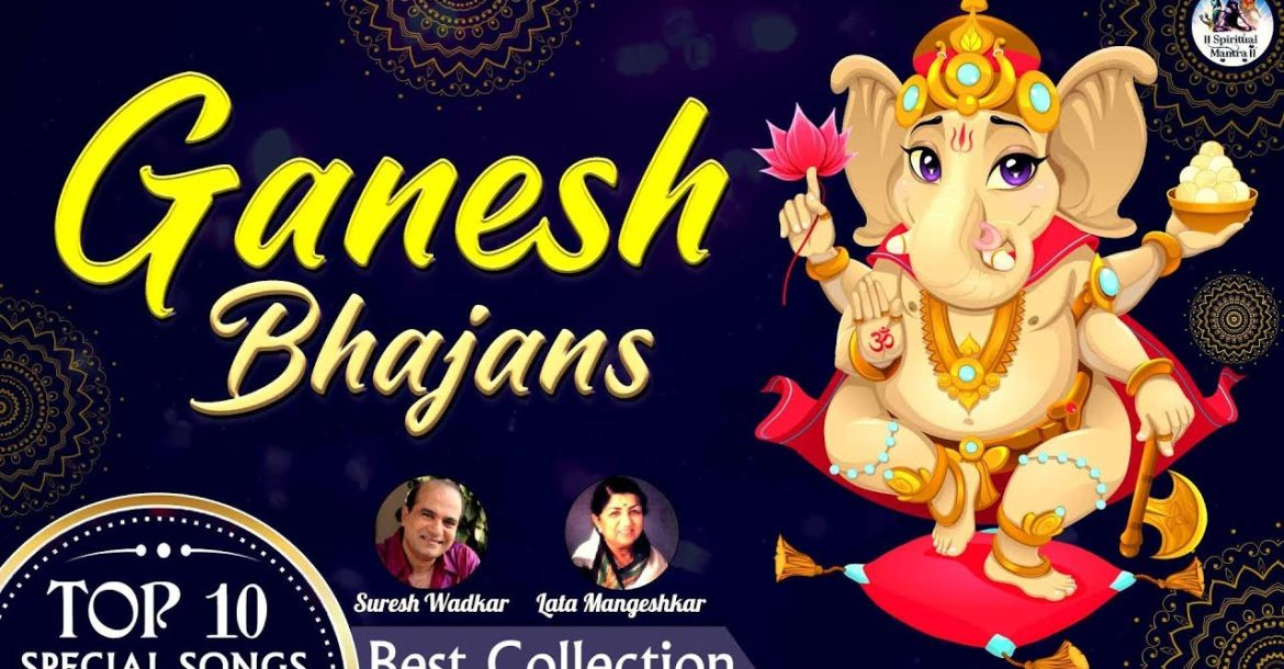 Beautiful Top 10 Ganesh Chaturthi Special Songs | Ganesh Bhajans, Mantra, Aarti | By Suresh Wadkar