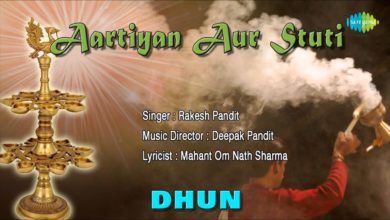 Dhun | Hindi Devotional Song | Rakesh Pandit