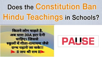 Does the Constitution Ban Hindu Teachings in Schools? || Factly
