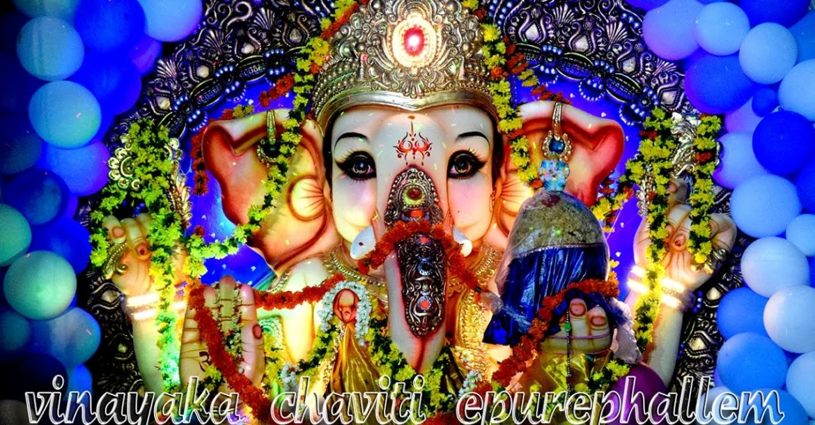 Happy Ganesh Chaturthi | Vinayaka chavithi 4K Videos,HD images,wallpaper,pictures | wishes