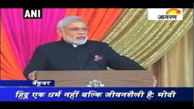 Hinduism not a religion but a way of life : Modi