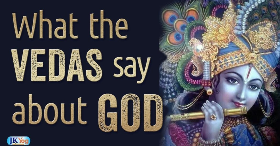 How is God | What Vedas say about God | Swami Mukundananda