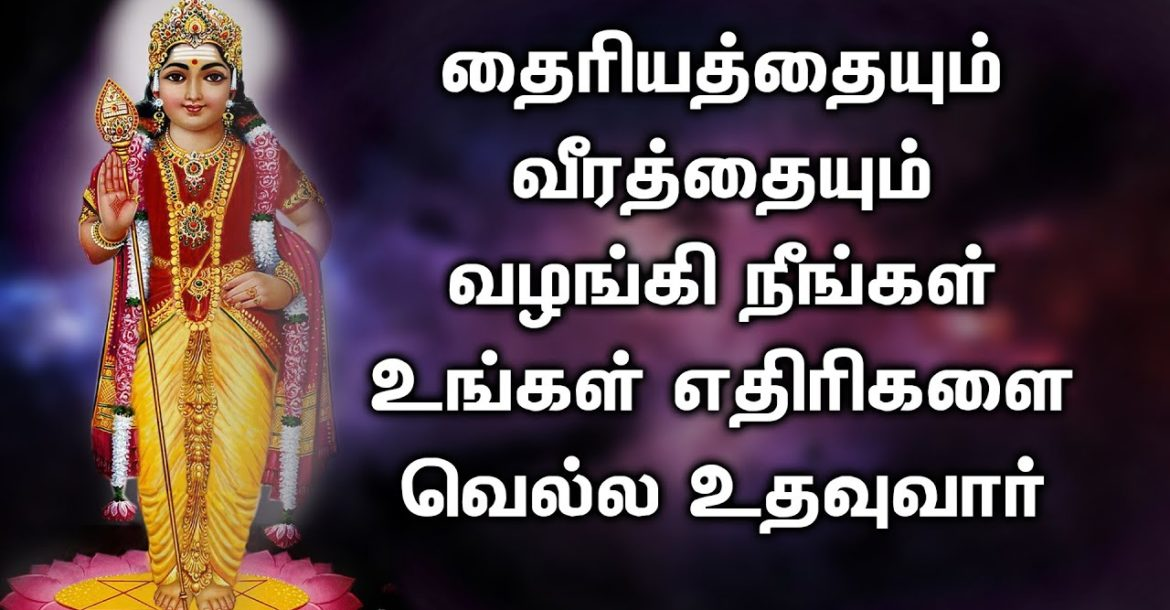 LORD MURUGAN HELPS TO RISE TO THE OCCASION IN DEMANDED SITUATIONS | powerful Murugan Devotional Song