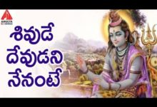Lord Shiva Special Songs | Shivude Devudani Nenante | Latest Devotional Songs | Amulya DJ Songs