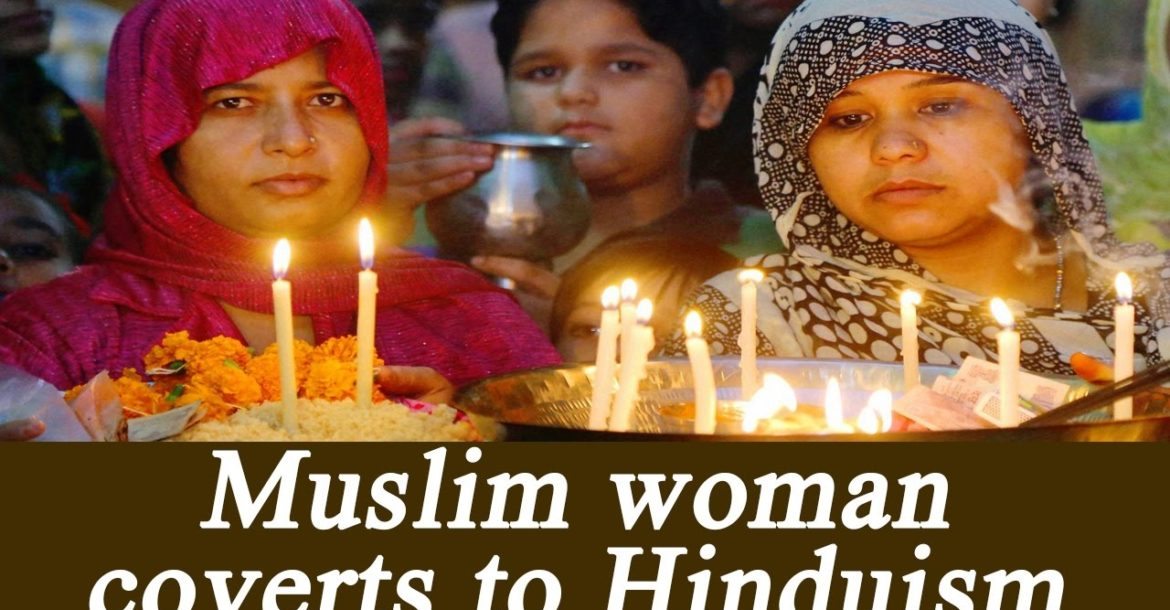 Muslim woman coverts to Hinduism, was fed up with ill practices of Islam   Oneindia News