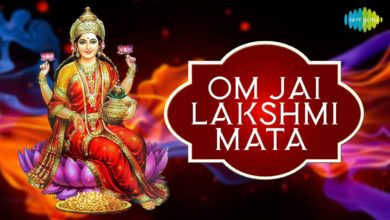 Om Jai Lakshmi Mata | Diwali Special Songs Audio Jukebox