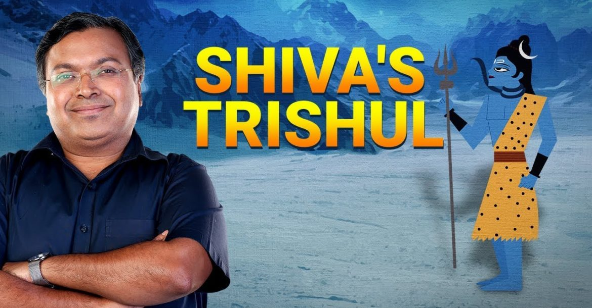 The Meaning Behind Lord Shiva's Trishul | Devlok Mini