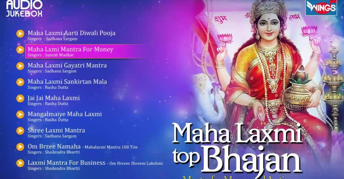 Top Mahalaxmi Bhajans | Mantra For Money And Aarti | Non Stop Devotional Songs