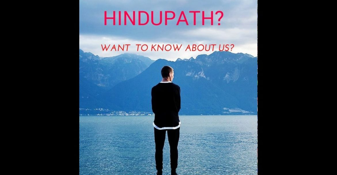 Want to Know Hindu Path
