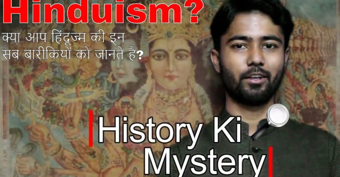 What is dharma? How dharma is different than religion? Hinduism and dharma | Know hindu dharma