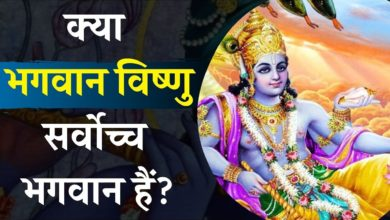 Why do you think Lord Vishnu / Krishna is the Supreme Lord? / Krishna hindi