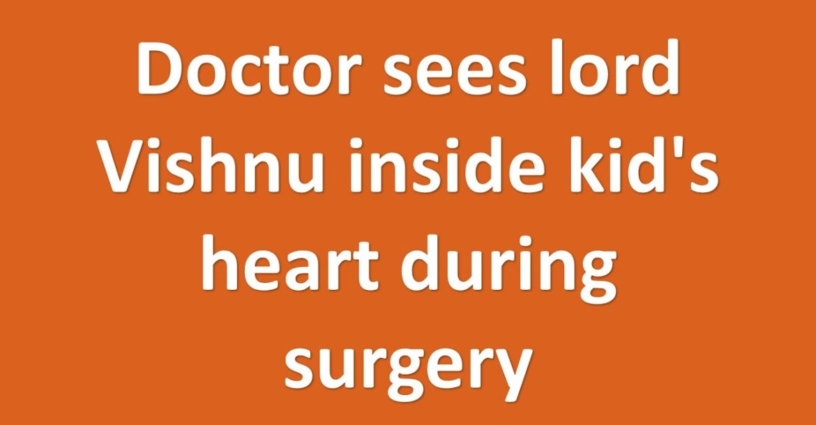 doctor sees lord vishnu inside kid's heart during surgery