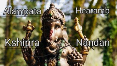 lord ganesh names | With Meaning!