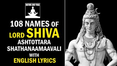 108 Names of Lord Shiva | lord shiva  Ashtottara Shathanaamaavali | Nature and Yoga