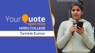 'Love: Not a Cliché' by Twinkle Kumar | English Poetry | YQ - Hindu College (Open Mic 1)