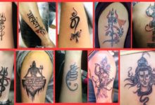 Best Mahadev tattoos | Lord Shiva Dancing Tattoos - Fashion Wing