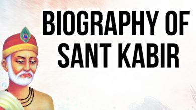 Biography of Sant Kabir, Culture & Heritage of India, Poet Saint who harmonized Hindu Muslim belief