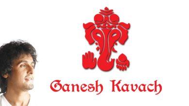 GANESH KAVACH By SONU NIGAM | Ganesh  Mantra | Times Music Spiritual