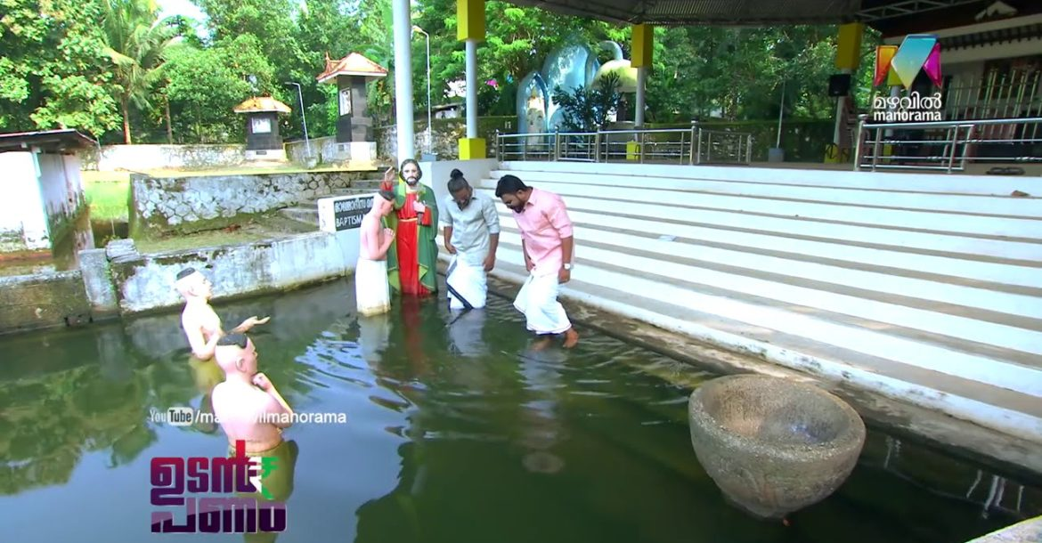 History of Kerala Christians Converted from Hinduism